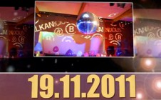 "Balkanicious ""Trailer"" | 19.11.2011"